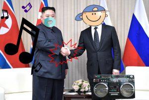 5-nordkorea-hymne-aus-hamburg